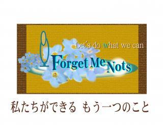 fmnlogo02web